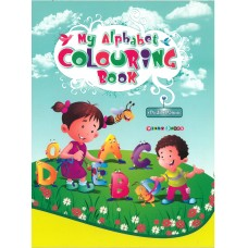 My Alphabet Colouring Book