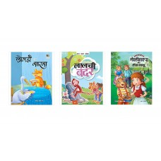 Lomadi aur Saras and other Two Stories Book by Mud...