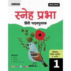 Sneh Prabha- 1