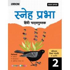 Sneh Prabha- 2