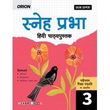 Sneh Prabha- 3