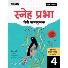 Sneh Prabha- 4