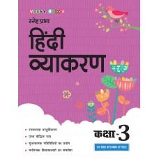 Sneh Prabha Hindi Vyakaran-3