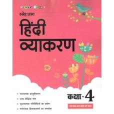 Sneh Prabha Hindi Vyakaran-4