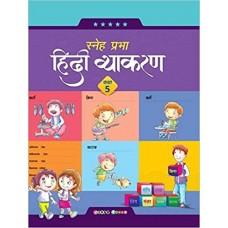 Sneh Prabha Hindi Vyakaran-5