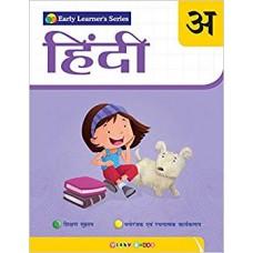 Hindi Part- A