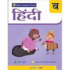 Hindi Part- B
