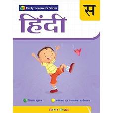 Hindi Part- C