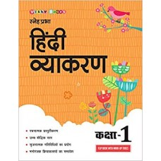 Sneh Prabha Hindi Vyakaran-1
