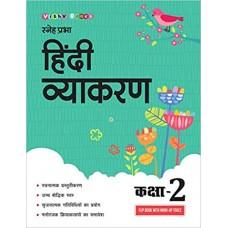 Sneh Prabha Hindi Vyakaran-2