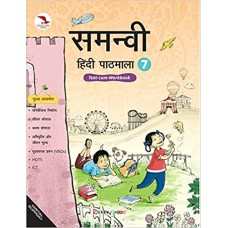 Samanvi Hindi Pathmala-7