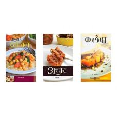 Pramukh Prantiye Vyanjan and other Two Books by Vi...